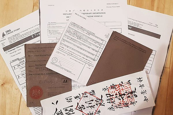 Overlanders' Guide to Paperwork for Japan
