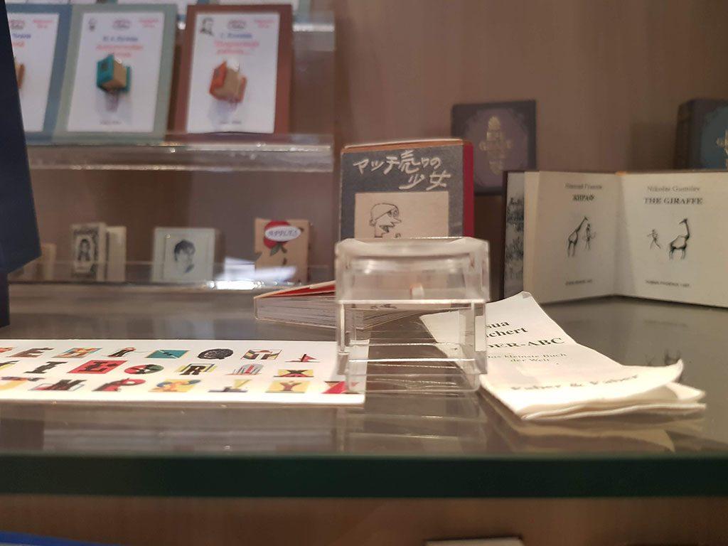 Mini book museum Baku