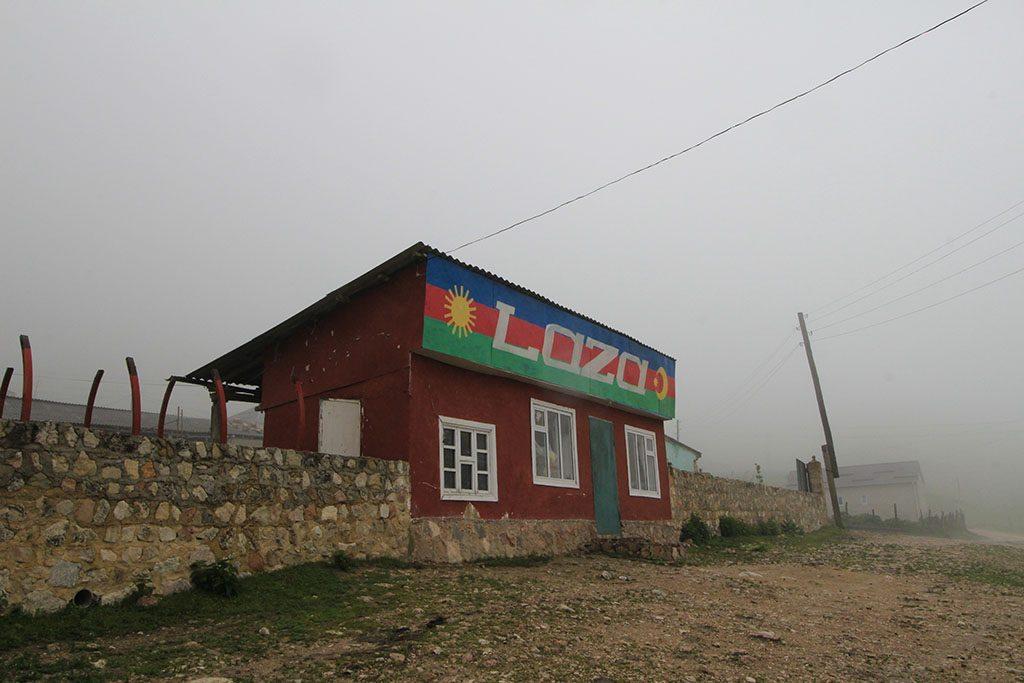 Laza Azerbaijan guide