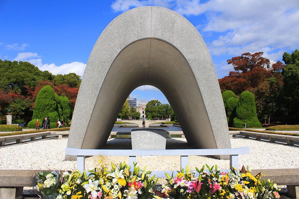 Hiroshima Atomic Bomb Guide