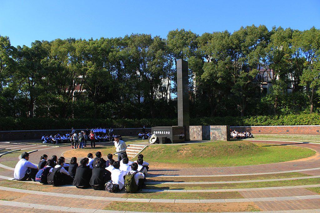 Nagasaki Hypocentre Guide