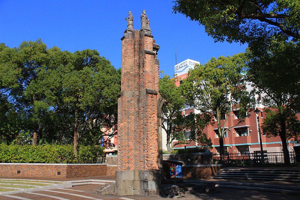 Nagasaki bomb remains