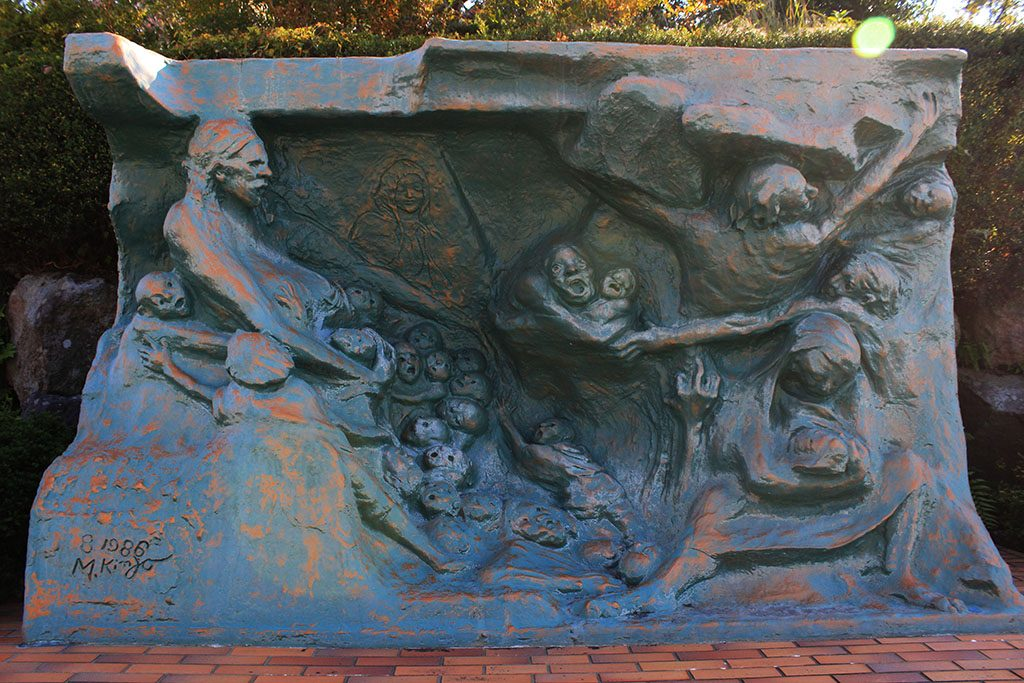 Atomic Bomb Nagasaki statue