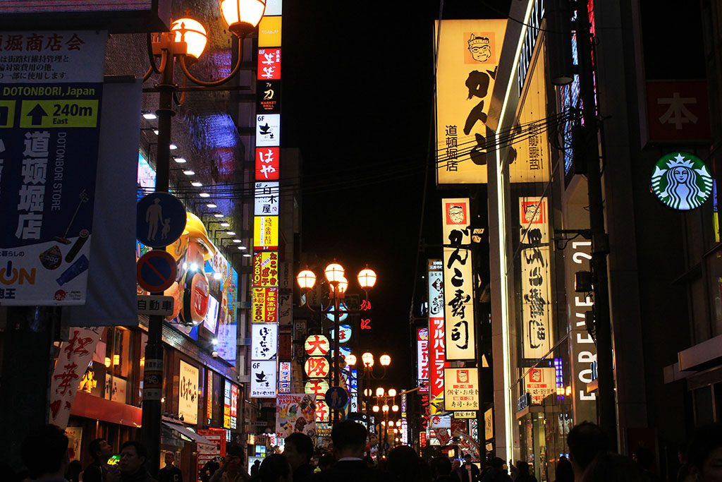 Bright lights of downtown Tokyo