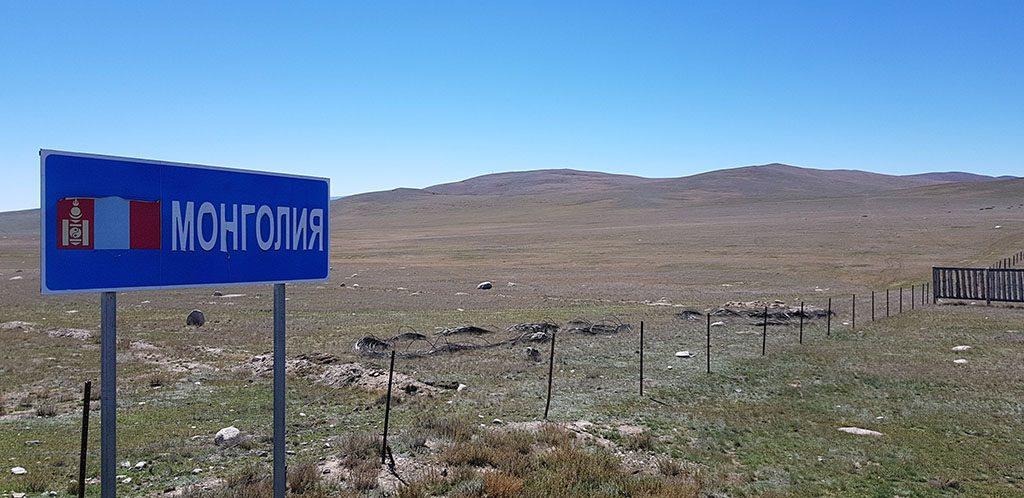 Mongolia signpost