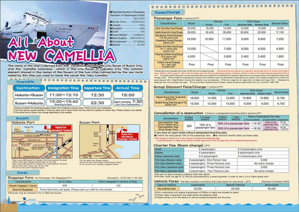 Camellia Line South Korea to Japan