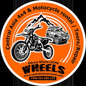 Silkway Motorcycle and car rental in Kyrgyzstan