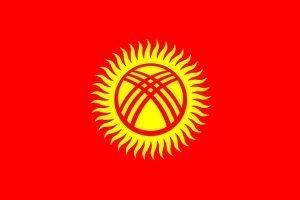 Kyrgyzstan Motorcycle Rental Companies