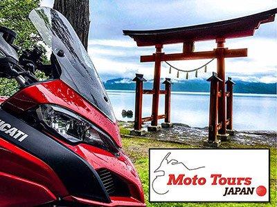 Moto Tours Japan Motorcycle Tours